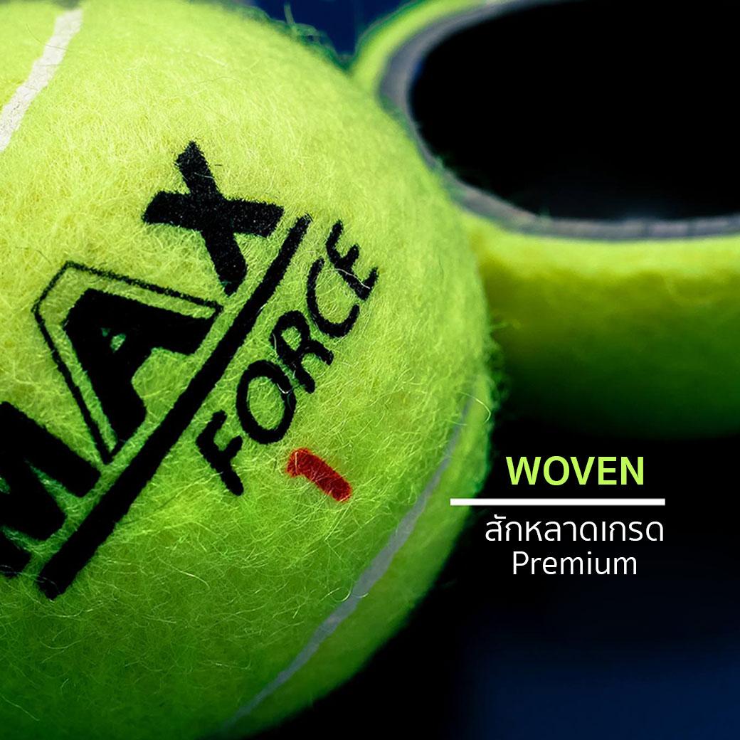 ลูกเทนนิส MAAX FORCE Tennis Ball