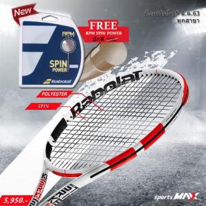 ไม้เทนนิส BABOLAT PURE STRIKE