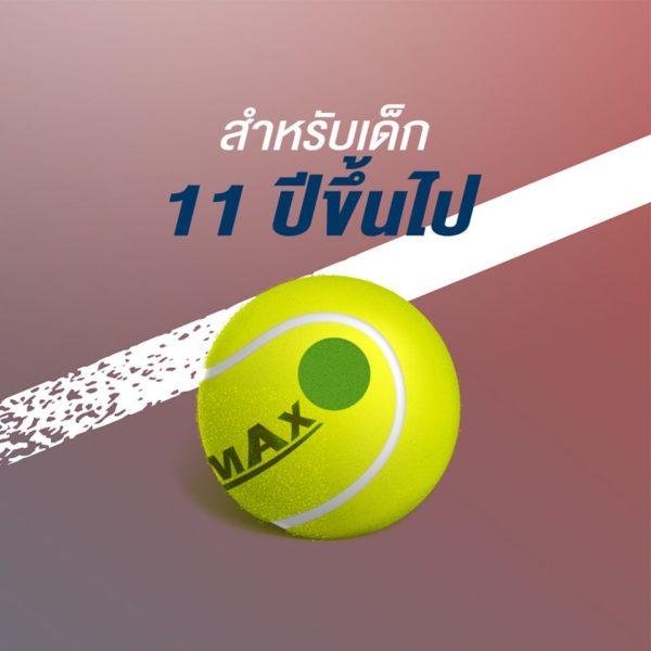 ลูกเทนนิส MAAX STAGE 1 GREEN DOT