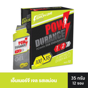powdurance energy gel