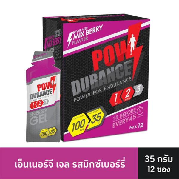 powdurance energy gel