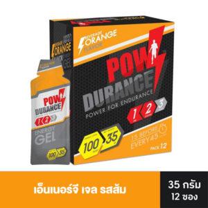 เครื่องดื่มแบบเจล Powdurance Energy gel รสมิกซ์เบอร์รี่ 35 กรัม บรรจุ 12 ชิ้น/กล่อง