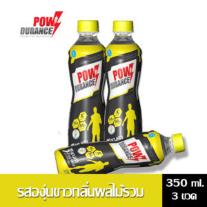 Powdurance Sports Drink