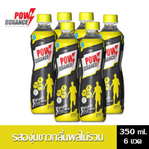 Powdurance Sports Drink (6 ขวด)