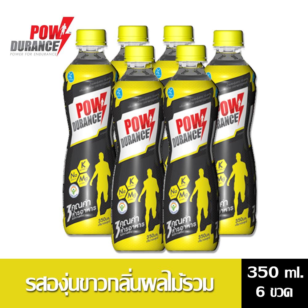 Powdurance Sports Drink (6 ขวด)
