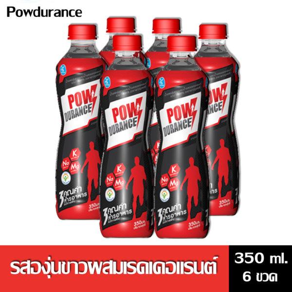 Powdurance sports drink