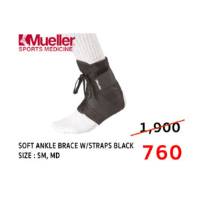 SOFT-ANKLE-BRACE