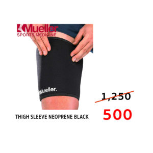 THIGH-SLEEVE-NEOPRENE