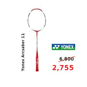 Yonex-Arcsaber-11