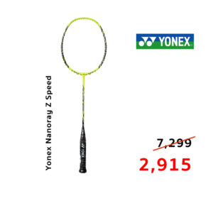 Yonex-Nanoray-Z-Speed