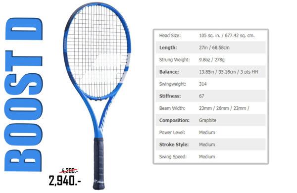 ไม้เทนนิส BABOLAT BOOST