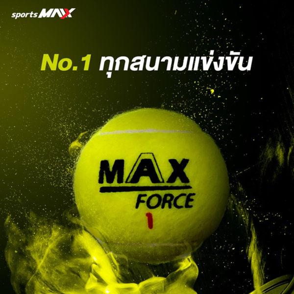 ลูกเทนนิส Tennisball MAAX FORCE