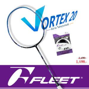 VORTEX 20